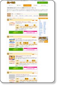 大阪市住之江区の古着屋(メンズ)の検索 - おいくら