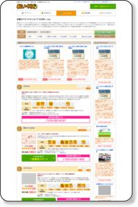 渋谷区神宮前1の古着屋(レディース)の検索 - おいくら