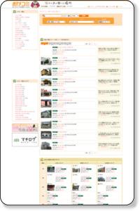 レジャー/温泉・スパ施設|岡山市北区 - おかコミ 〜岡山のクチコミサイト〜