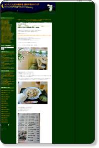 那覇市|年中無休24時間営業の食堂「一銀食堂」
