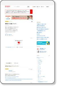 新宿ミラノ座について | その他(エンターテインメント)のQ&A【OKWave】