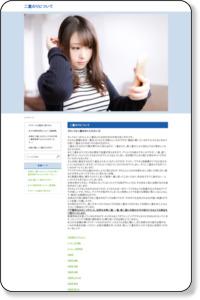 感動する格安ホームページ作成のWeb制作会社ワンソル