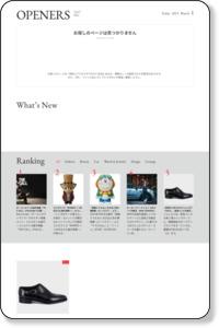 フォルクスワーゲン・ポロ TSI トレンドライン(Web Magazine OPENERS)