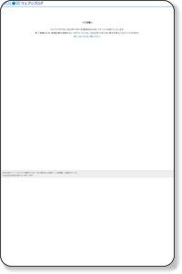 ORDENESギター教室&ウクレレ教室/ウェブリブログ