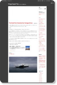 http://oseshiro.hatenablog.jp/entry/2015/07/13/153536