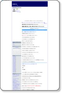 服選びの際に気にして欲しい事≪江戸川区メンズファッション≫:お洒落IZUM:So-netブログ