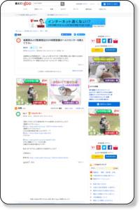 滋賀県および敦賀周辺の24時間営業のヘルスセンターを教えて下さい - 国内旅行(全国) - 教えて!goo