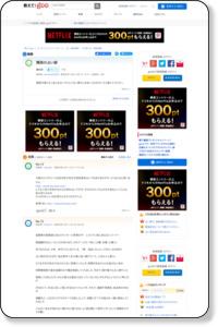 関西の占い師 (1/2) - 占い - 教えて!goo