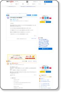 江戸川区花火大会の場所取 - その他(エンターテインメント) - 教えて!goo