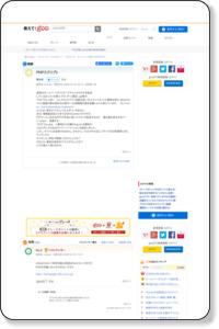 PHPスクリプト - ホームページ作成ソフト - 教えて!goo