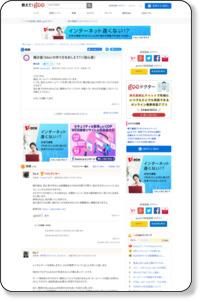 掲示板(bbs)の作り方をおしえて!!(初心者) - ホームページ作成ソフト - 教えて!goo