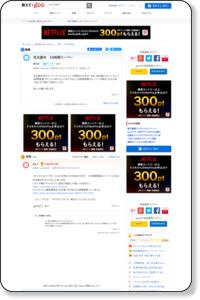 名古屋市 24時間スーパー - その他(国内) - 教えて!goo