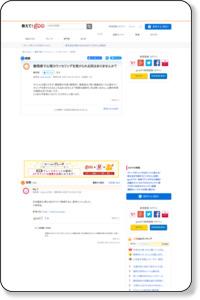 静岡県で心理カウンセリングを受けられる所はありませんか? - メンタルヘルス - 教えて!goo