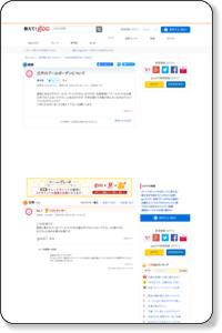 江戸川プールガーデンについて - その他([地域情報] 旅行・レジャー) - 教えて!goo