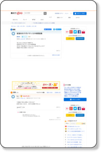 新潟市内で1円パチンコ24時間営業 - その他(ライフ) - 教えて!goo