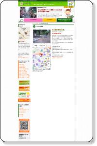 街公園[板橋交通公園]板橋区大山西町|大山駅周辺の街情報