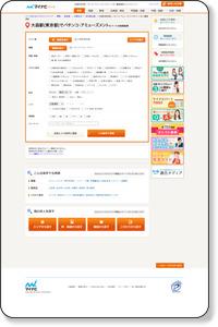 大森(東京都)でパチンコ・アミューズメントのパート|パート求人・募集なら【マイナビパート関東版】