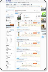 荻窪のペット可/ペット相談可の賃貸マンション・アパート - ペット可CHINTAI【東京】