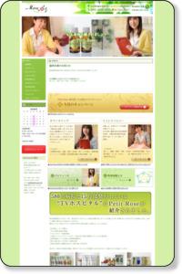 東京葛飾区の心理カウンセリング、リフレク