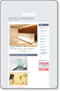 【浜松市で脱毛クリニック】おすすめはミュゼプラチナム浜松アクトタワー店!口コミ&料金について