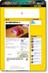 http://portal.nifty.com/kiji/150714194069_1.htm