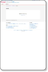 http://premium.yahoo.co.jp/item/c2JtLVRQMTM2/