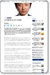 ムダ仕事を命じる上司への対応術 プロサラ式 仕事のお悩み相談室【37】:PRESIDENT Online - プレジデント