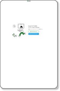 Producer しむ のプロフィール|Ameba (アメーバ)