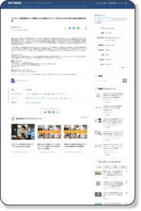 カルチャー教室情報サイト『趣味なび』を運営するサプレ 約4,000万円の第三者割当増資を実施|株式会社サプレのプレスリリース