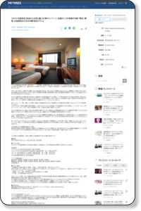 【ホテル日航奈良】奈良から元気と癒しを!絆キャンペーン。全国の1/3の地域が対象 『東北・関東・北海道地方の方は半額!宿泊プラン』|株式会社JALホテルズのプレスリリース
