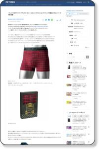 〜たった1枚でワンランクアップ!〜セシールのメンズファッションアイテムで「魔法の1枚」シリーズが新登場|株式会社ディノス・セシールのプレスリリース