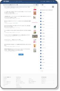 ギフトブックに関するプレスリリース/プレスリリース配信・掲載のPR TIMES