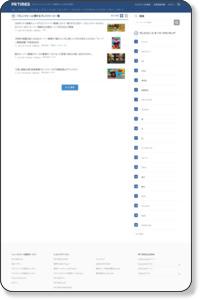 ゴレンジャーに関するプレスリリース/プレスリリース配信・掲載のPR TIMES
