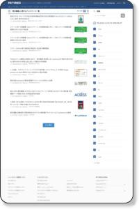 東京書籍に関するプレスリリース/プレスリリース配信・掲載のPR TIMES