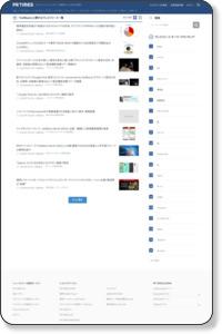 SoftBankに関するプレスリリース/プレスリリース配信・掲載のPR TIMES
