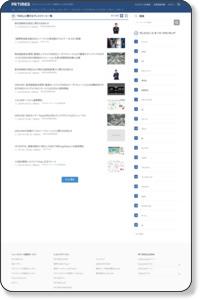 WESに関するプレスリリース/プレスリリース配信・掲載のPR TIMES