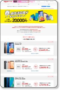 http://px.a8.net/svt/ejp?a8mat=2I0UWT+6OJ56A+399O+601S1&a8ejpredirect=http://mobile.rakuten.co.jp/campaign/discount_sale/?l-id=top_carousel_pc_big_campaign_0201_discount_sale