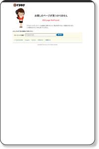 江東区のファミレス・ファーストフード情報一覧-ぐるなび