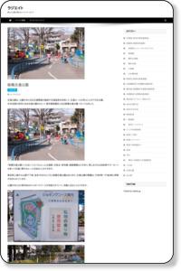 板橋交通公園 - ラジエイト:関東の国土や交通に関するイベントアーカイブ (@radiate_jp)