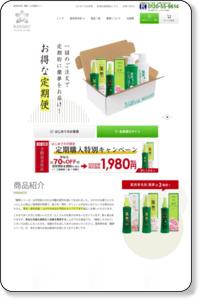 育毛剤・抜け毛予防に薬用育毛剤「蘭夢」