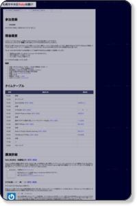 札幌市中央区Ruby会議01