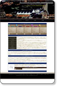 レンタルホームページ制作|ホームページ制作会社BAHATI(バハティー)