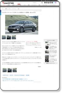 【シカゴモーターショー11】VW ジェッタ 新型にターボ登場…ほとんどGTI