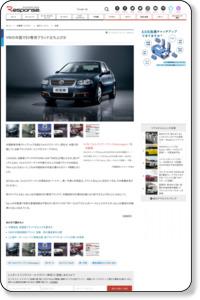 VWの中国でEV専用ブランド立ち上げか