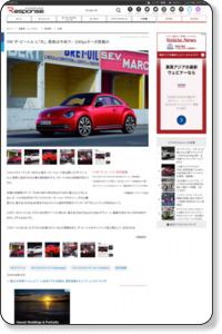 VW ザ・ビートル に「R」、発表は今秋?!…240psターボ搭載か