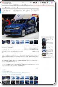 【ジュネーブモーターショー12】VW ポロ にブルーGT…気筒休止システム搭載のエコスポーツ
