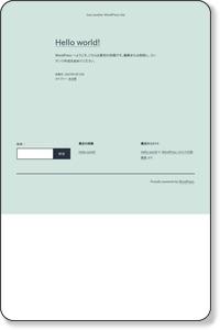 ロールスクリーンを業者ごとに比較したお役立ちサイト!