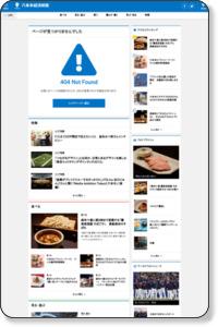 六本木ヒルズ・ゲートタワーにスーパー「リンコス」−24時間営業(写真ニュース) - 六本木経済新聞