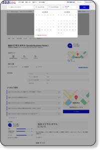 仙台ビジネスホテルの宿泊予約 | 国内旅行予約のるるぶトラベル