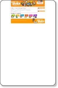 ダウジング占いと振り子 ゲーム・占い系/占い